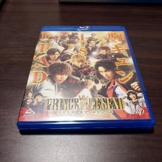 ジェネレーションズ(GENERATIONS)のPRINCE of LEGEND DVD BluRay(TVドラマ)