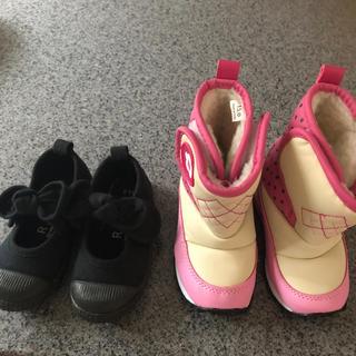 美品!靴、スノーブーツ2点セット(ブーツ)