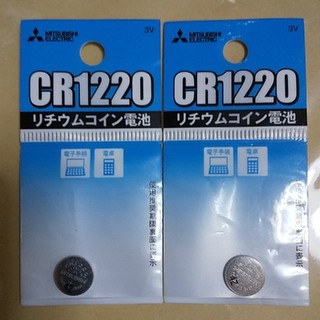ミツビシ(三菱)の# 訳あり品@三菱リチウムコイン電池 CR1220X2個組           (その他)