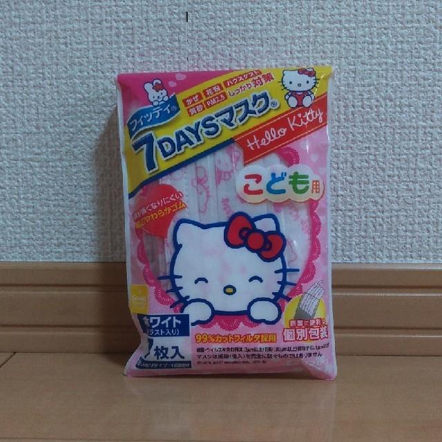 花粉症 マスク 最強 - マスクの通販 by トトロ's shop