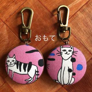 猫ちゃん キーホルダー チャーム ③(バッグチャーム)