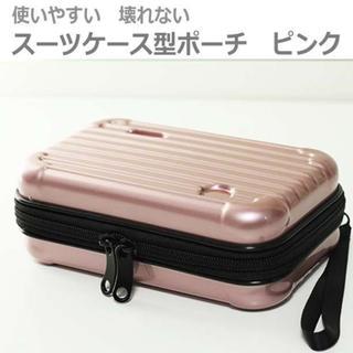 メイク 化粧 ポーチ マルチ バッグインバッグ 小物入れ レディース コスメ(旅行用品)