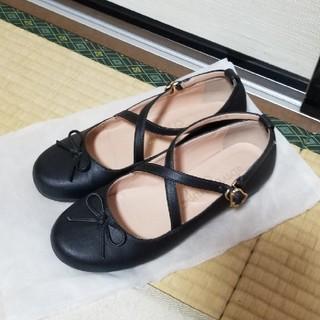 アンクルージュ(Ank Rouge)のアンクルージュ クロスハート留めローファーパンプス(ローファー/革靴)