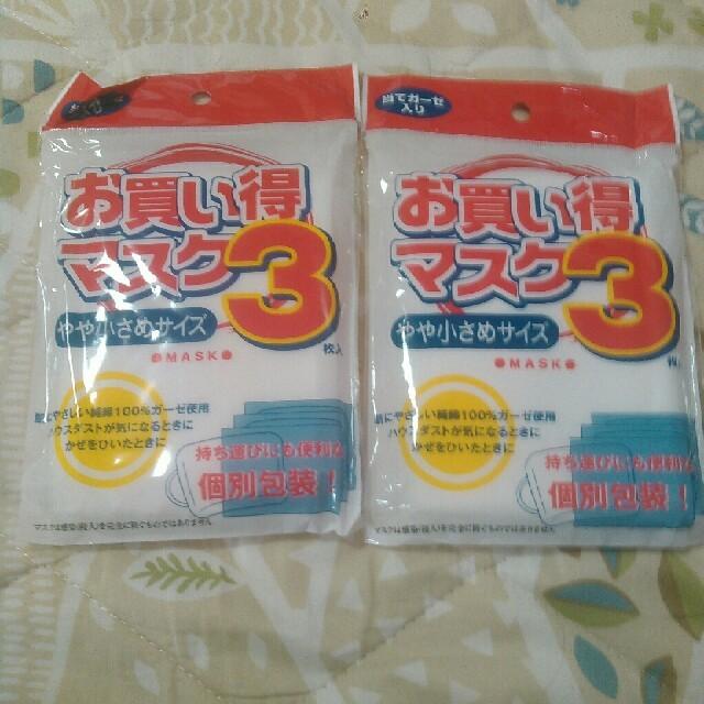 マスク gm22 | ガーゼマスク やや小さめサイズ 3枚入り 2袋 新品未開封 の通販 by タント