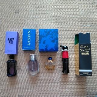 アナスイ(ANNA SUI)の香水 アナスイ、LANVIN、BOUCHERON(JAIPUR)、モスキーノ(ユニセックス)