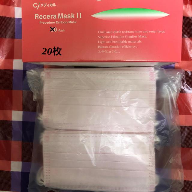 歯科用 医療用 マスク 20枚の通販 by MARI☆'s shop