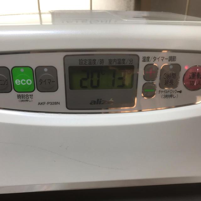コロナ(コロナ)のアラジン・石油ファンヒーター!モデル・AKF-P328N! スマホ/家電/カメラの冷暖房/空調(ファンヒーター)の商品写真