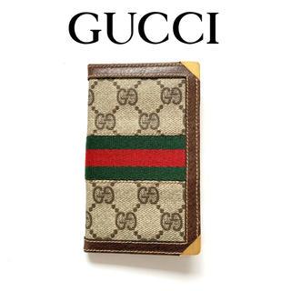 Gucci - GUCCI グッチ アドレス帳 連絡先 シェリーライン  手帳 ヴィンテージ