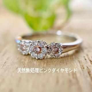 (まんまる様専用です』天然無処理ピンク/カラーレスダイヤ 0.30ct (リング(指輪))