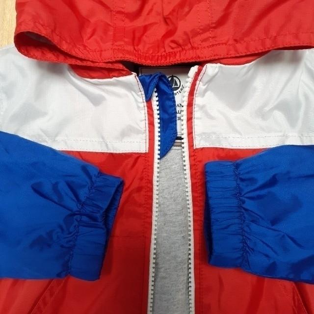 PETIT BATEAU(プチバトー)のプチバトー ナイロンパーカー 18m キッズ/ベビー/マタニティのベビー服(~85cm)(その他)の商品写真