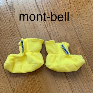 モンベル(mont bell)のモンベル  ベビー 室内シューズ(その他)
