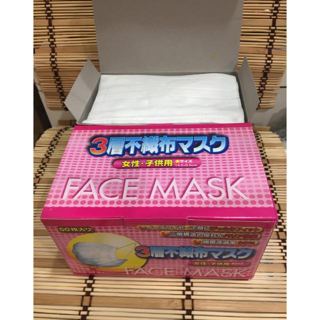 不織布マスク 女性子供用の通販 by 海's shop