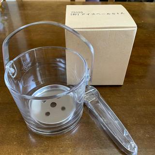 トウヨウササキガラス(東洋佐々木ガラス)のアイスペール 新品未使用 佐々木ガラス(アルコールグッズ)