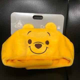 ディズニー(Disney)の犬用帽子 小型犬用 プーさん フェイス(ペット服/アクセサリー)