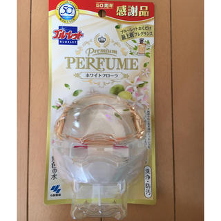 コバヤシセイヤク(小林製薬)のブルーレット premium perfume(その他)
