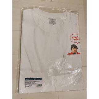 シップス(SHIPS)の【Mサイズ】ポケットからみちくんTシャツ クリエイターズファイル(お笑い芸人)
