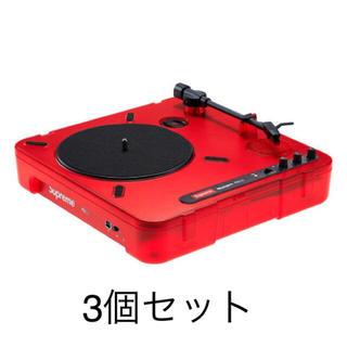 シュプリーム(Supreme)のSupreme Numark PT01 Portable Turntable 3(ターンテーブル)