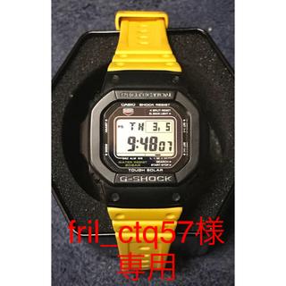 カシオ(CASIO)のG-SHOCKオリジナルカスタム タフソーラー 送料無料 G-5600A(腕時計(デジタル))