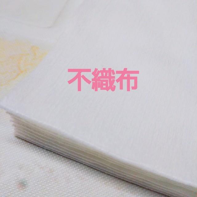 不織布 20枚の通販 by Ciao