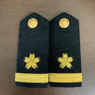 階級章(襟章)