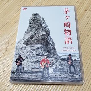 茅ヶ崎物語★桑田佳祐出演 DVD(ミュージシャン)