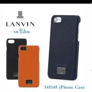ランバンオンブルー(LANVIN en Bleu)のLANVIN Nen Bleu iPhone7.8専用カバー(iPhoneケース)