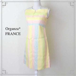 オルガンザ★フランス製 ジャガード織り ノースリーブワンピース サマードレス (ひざ丈ワンピース)