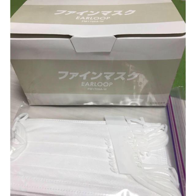 美白 フェイス マスク | 使い捨てマスクの通販 by なーなちゃん's shop