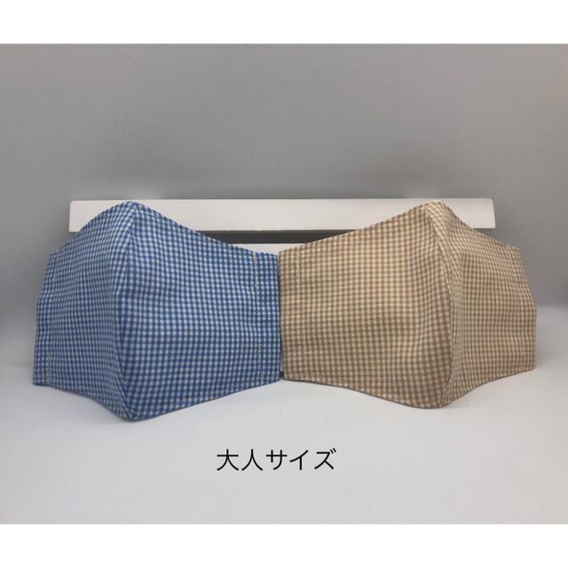 マスク ポケットティッシュ 100均 収納 - マスクの通販 by びわ's shop