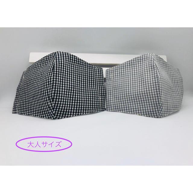 マスク c言語 | マスクの通販 by びわ's shop