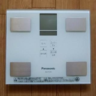 パナソニック(Panasonic)の【専用】パナソニック 体重計(体重計/体脂肪計)