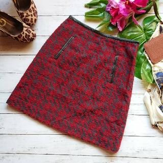 ロートレアモン(LAUTREAMONT)の美品!ロートレアモン☆日本製×パイピングフェイクレザー×フロッキー風スカート(ミニスカート)