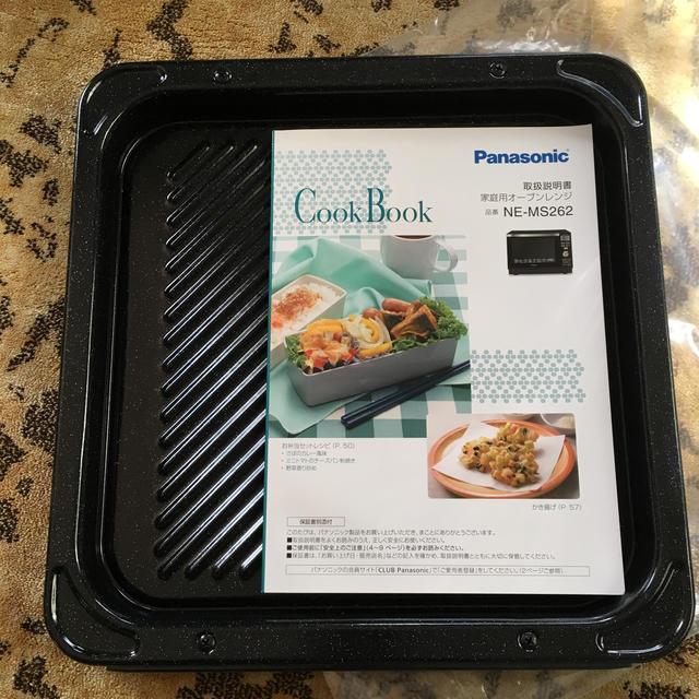 Panasonic(パナソニック)のオーブンレンジ スマホ/家電/カメラの調理家電(電子レンジ)の商品写真
