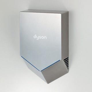 ダイソン(Dyson)の【新品】ダイソン エアブレードV ハンドドライヤー HU02N スプレーニッケル(その他)