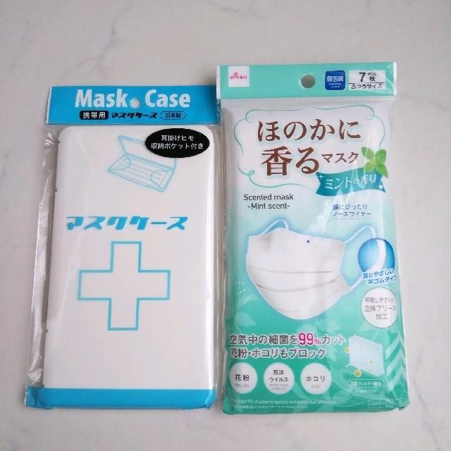使い捨てマスク通販 | 使い捨てマスク通販安い在庫あり