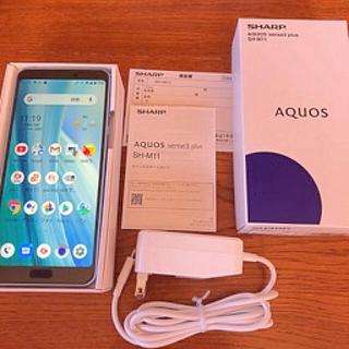 アクオス(AQUOS)のAQUOS sense3 Plus SH-M11  SIMフリー・ム-ンブル- (スマートフォン本体)