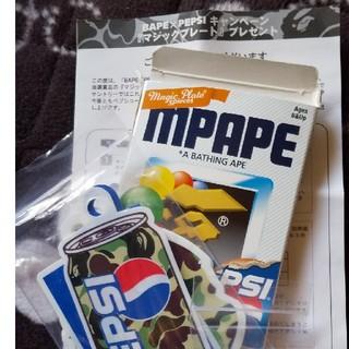 アベイシングエイプ(A BATHING APE)のBAPE×PEPSI マジックプレート(その他)