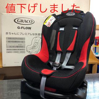 グレコ(Greco)のチャイルドシート 新生児〜4歳頃まで使える(自動車用チャイルドシート本体)