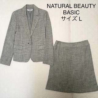 ナチュラルビューティーベーシック(NATURAL BEAUTY BASIC)のナチュラルビューティーベーシック* スカートスーツ ラメツイード ママ 超美品!(スーツ)