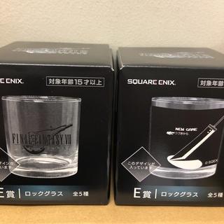 スクウェアエニックス(SQUARE ENIX)のFF7リメイク発売記念くじE賞グラス2個セット(グラス/カップ)