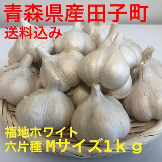 青森にんにく① Mサイズ1キロ(野菜)
