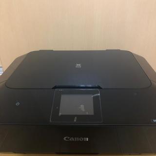 キヤノン(Canon)のCanon MG7130 コピー機(印刷物)