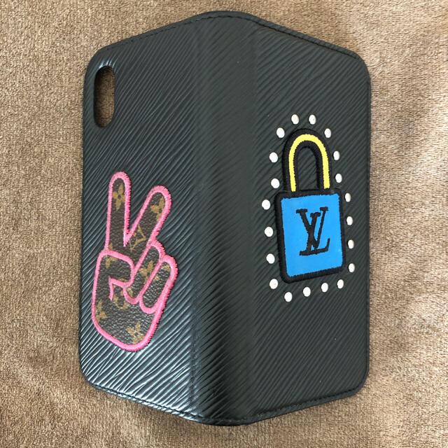 イヴ・サンローラン iPhone 11 ProMax ケース 純正 - シュプリーム アイフォン 11 ケース 人気 PkdlSJVI6l