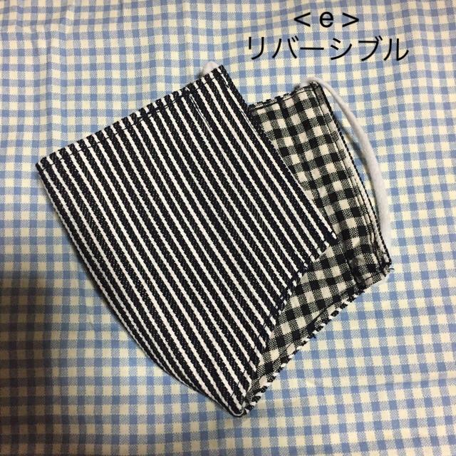 マスクブランクス シェア / マスクの通販 by  ★orange★'s shop