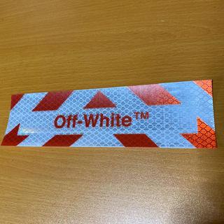 オフホワイト(OFF-WHITE)のOff-White ステッカー(その他)