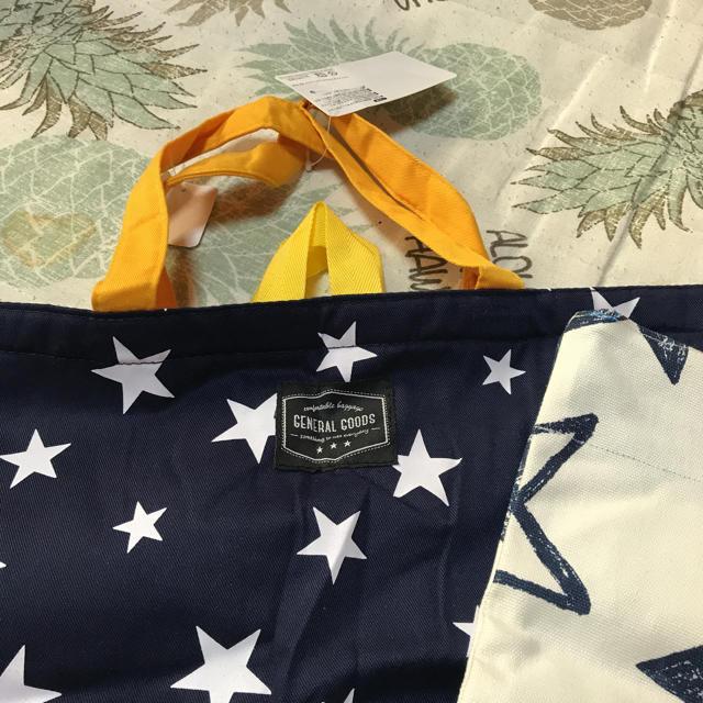しまむら(シマムラ)の入学準備 バッグ 上靴入れ3点 キッズ/ベビー/マタニティのこども用バッグ(レッスンバッグ)の商品写真