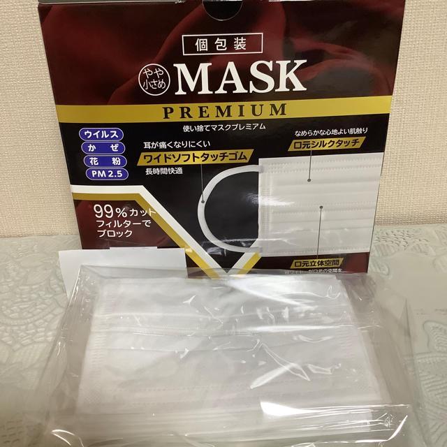 ジューシー ボトル マスク 、 マスクの通販 by aya's shop