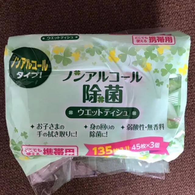 布マスク 洗える - 除菌シート ノンアルコール マスク コロナの通販 by CREAYA's shop