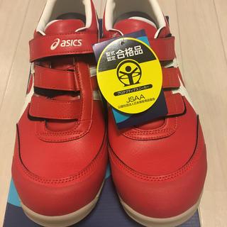 asics - 新品アシックス 安全靴 CP301 レッド