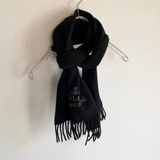 Vivienne Westwood - イタリア製 ヴィヴィアンウエストウッド オーブ刺繍 縮絨ウールマフラー